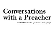 CONVERSATIONS WITH A PREACHER